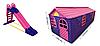 АКЦИЯ НАБОР Детский большой игровой пластиковый домик со шторками и большая пластиковая горка ТМ Doloni