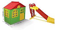 НАБІР Дитячий ігровий пластиковий будиночок зі шторками і велика дитяча пластикова гірка ТМ Doloni, фото 1