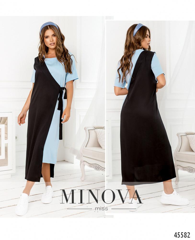 Сукня №2288-блакитний-блакитний чорний-чорний/42-44