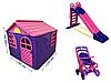 АКЦІЯ НАБІР Дитячий середній будиночок зі шторками, велика дитяча гірка та коляска ТМ Doloni