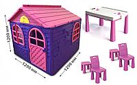 АКЦІЯ НАБІР Середній ігровий будиночок зі шторками і столик зі стільчиками ТМ Doloni, фото 1