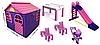 АКЦІЯ Дитячий набір: середній будиночок зі шторками, велика дитяча гірка, коляска та стіл зі стільцями Doloni