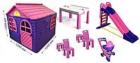 АКЦІЯ Дитячий набір: середній будиночок зі шторками, велика дитяча гірка, коляска та стіл зі стільцями Doloni, фото 1