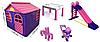 АКЦІЯ Дитячий набір: середній будиночок зі шторками, велика дитяча гірка, коляска та стіл зі стільцем Doloni