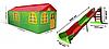 АКЦІЯ НАБІР Дитячий великий пластиковий будиночок і МЕГА гірка для басейну ТМ Doloni
