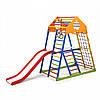 Детский спортивный комплекс для дома KindWood Color Plus 2