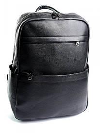 Шкіряний рюкзак 8840 Black