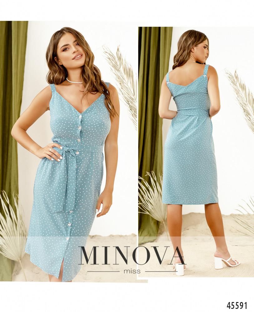 Платье №833-голубой голубой/42-44