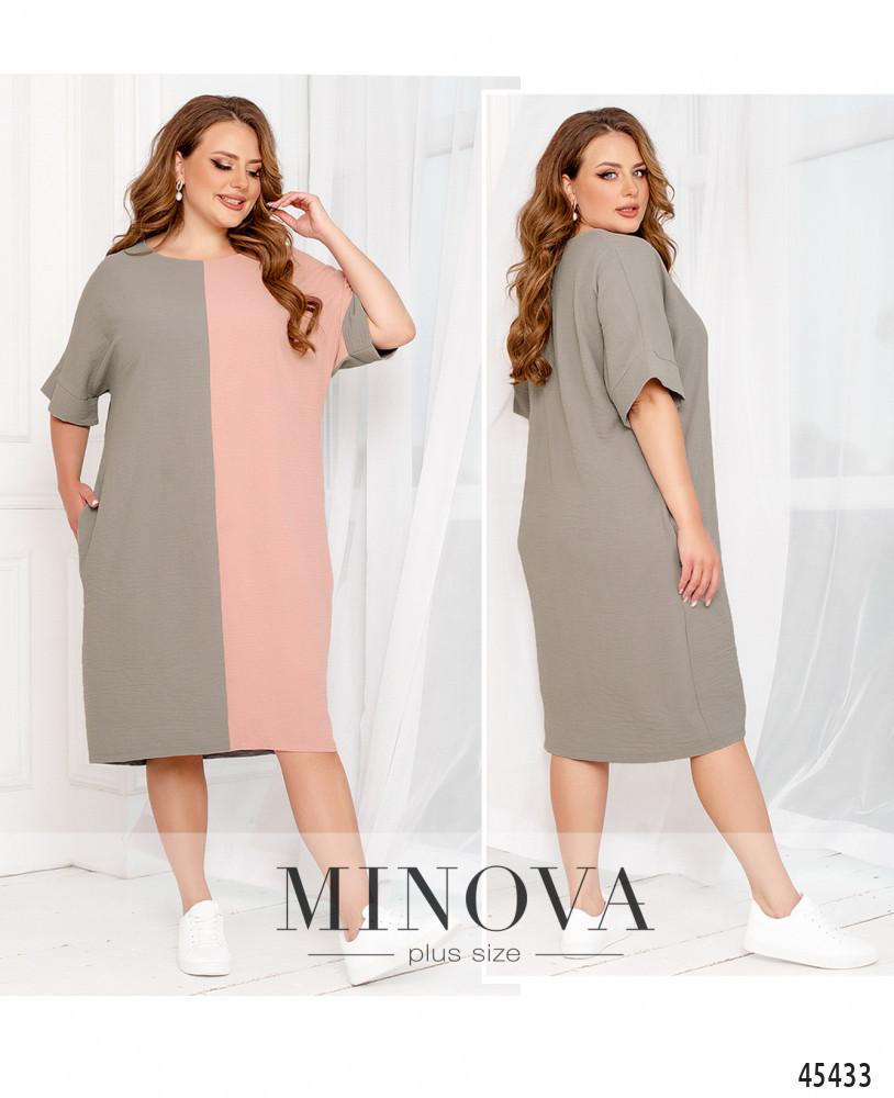 Платье №2278-серый-пудра серый-пудра/46-48