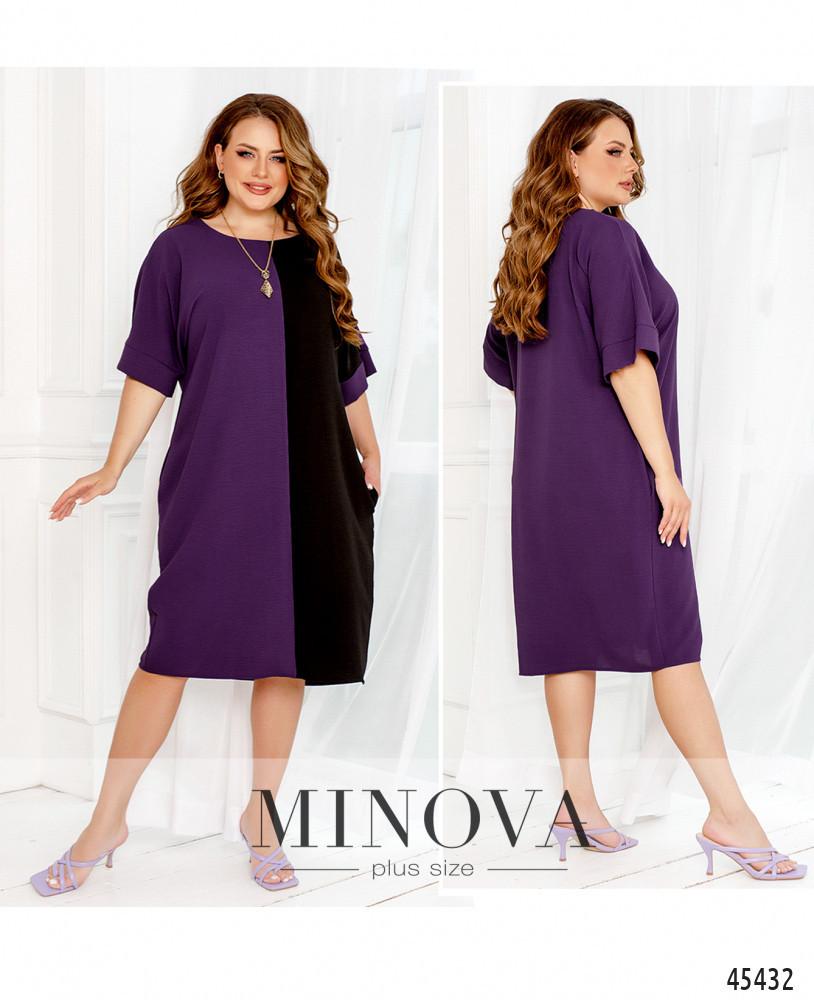 Платье №2278-фиолетовый-черный фиолетовый-черный/46-48