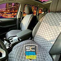 Накидки-чехлы на сиденья авто из алькантары. Передний комплект (серые)