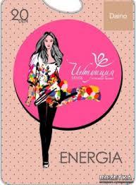 Колготки женские Energia 20 бежевый р.3