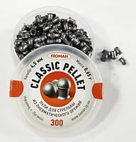 Пули 4,5 мм Люман 0,65 г Classic Pellets (300 шт.)