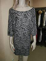 Платье серо-черное трикотаж