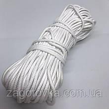 Шнур плетений 5 мм з сердечником Білий