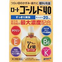Возрастные глазные капли «Rohto Gold» + Витамин Е + Витамин B6 + Таурин, 20 мл (Япония), фото 1