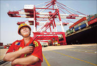 Qingdao || экспедирование, услуги агента, морской фрахт