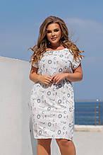 Летнее женское платье,размеры:50,52,54,56.