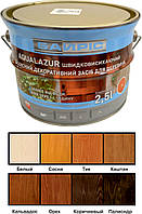 Декоративное защитное средство для древесины Аквалазурь Байрис 0,75л
