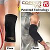 Защитный фиксатор на колено Copper Fit, суппорт Купер Фит