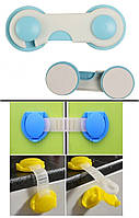 Замки, крючки - Блокираторы для детской безопасности