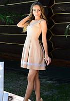 Платье как в куклы,бежевое с юбкой солнцем