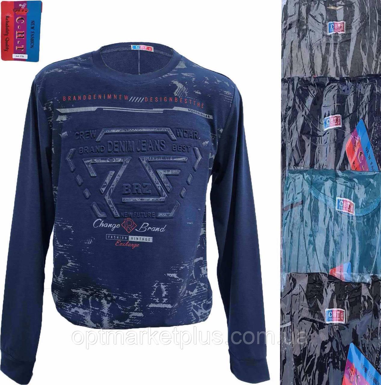 Сорочки чоловічі, 3-Д зображення (XL-3XL) купити оптом від складу 7 км Одеса