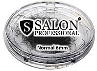 Ресницы накладные единичные SALON PROFESSIONAL (normal 6mm) ресницы для наращивания
