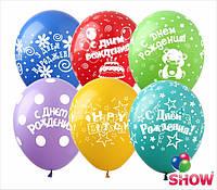 Воздушные шарики с Днем рождения микс картинок и цветов