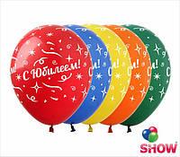 Воздушные шарики с Юбилеем