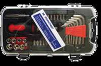 Набор слесарного инструмента 39 предметов