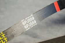 Ремень бетономешалки 6 PJ 559 (14*559 мм)