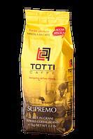 Кофе Totti supremo, 1 кг