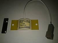 БДП-05М Бесконтактный датчик положения  (концевой выключатель)