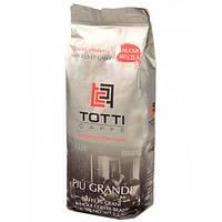 Кофе Totti piu grando, 1 кг