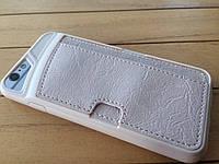 Чехол-накладка с кожаными вставками под кредитные карты для iPhone 6 beige