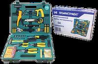 Набор инструмента комбинированный (54 предмета)