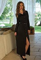 Платье в пол с розрезом от бедра
