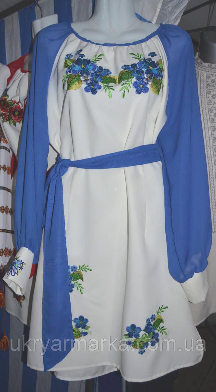 """Вишита жіноча сукня """"Казкова """" синя"""