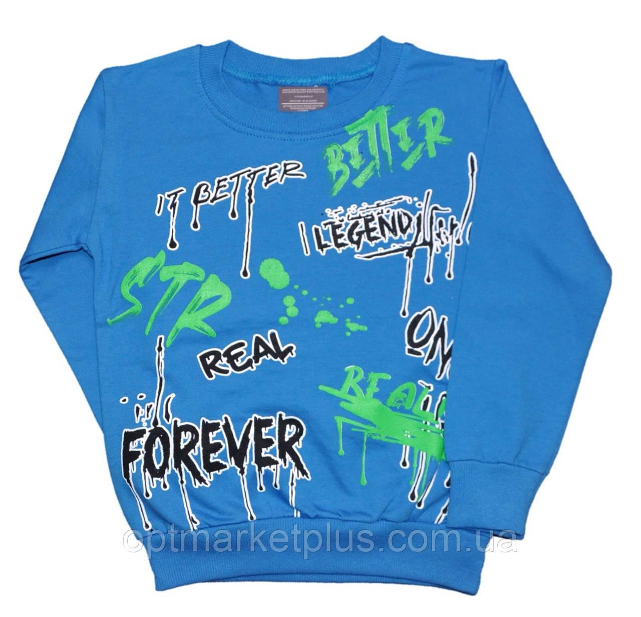 Сорочки для хлопчиків (5-8 років) Туреччина купити оптом від складу 7 км Одеса
