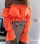 Женский шифоновый топ, фото 7