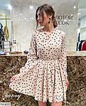 Сукня софт горох, фото 6