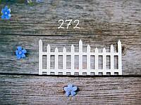 """Вырубка для скрапбукинга """"Забор № 2"""""""