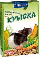Природа Крыска Корм для декоративных крыс 500 гр