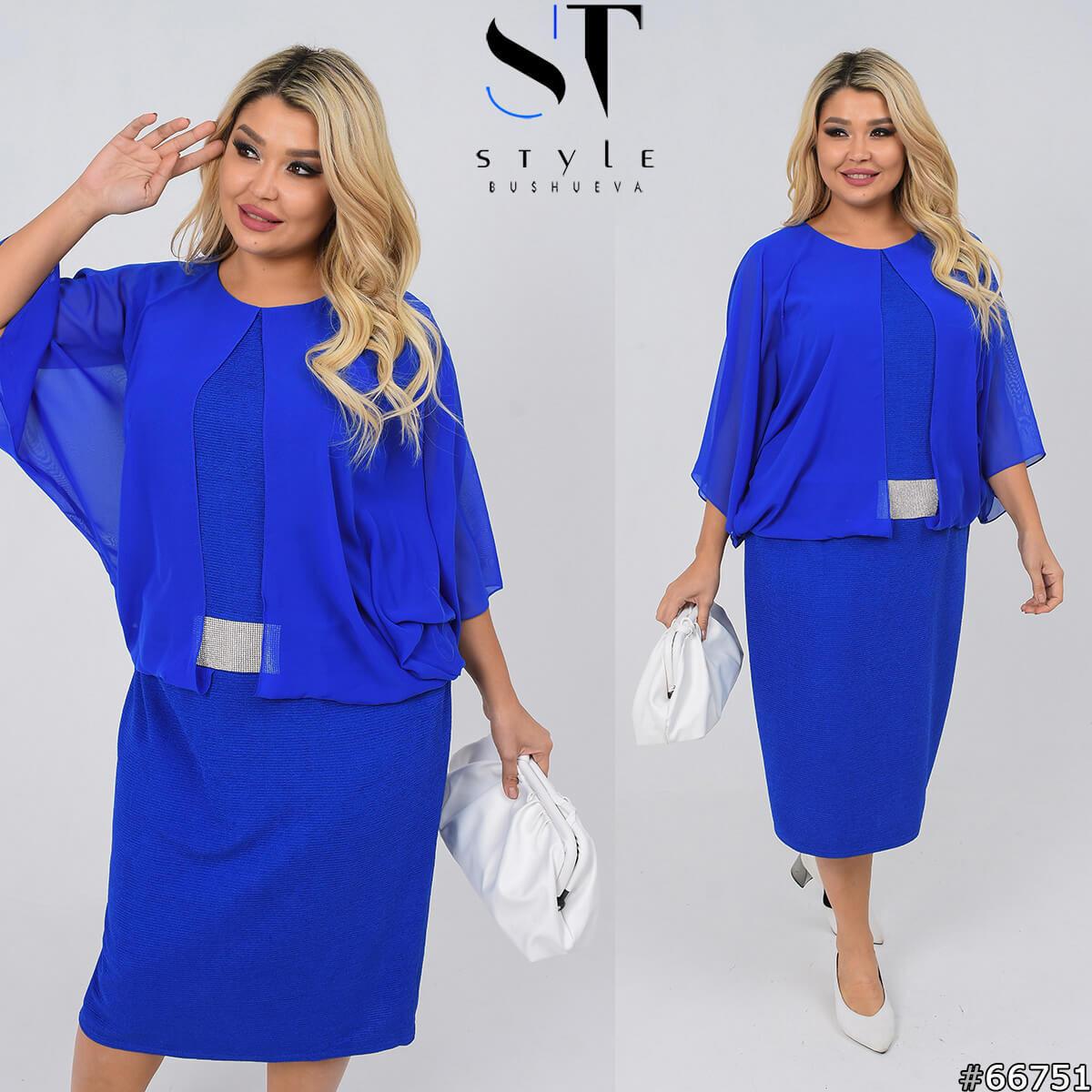 Элегантное синее платье с шифоновой накидкой, батал размеры: 50, 52, 56