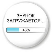 Тетрадь 80 листов в линию А5 Лак Школярик-947