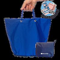 Складна сумка для покупок/Shopper bag ORGANIZE (синій)
