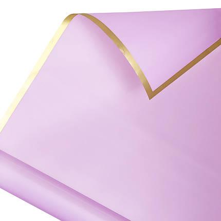Калька золотой кант в рулоне сиреневая 60*60 см (15 рамок), фото 2