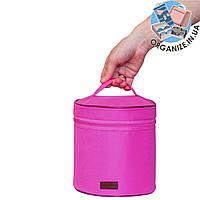 Круглый органайзер для лекарств ORGANIZE (розовый)