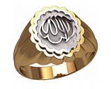 Кольцо унисекс серебряное Всевышний Аллах 30282, фото 2